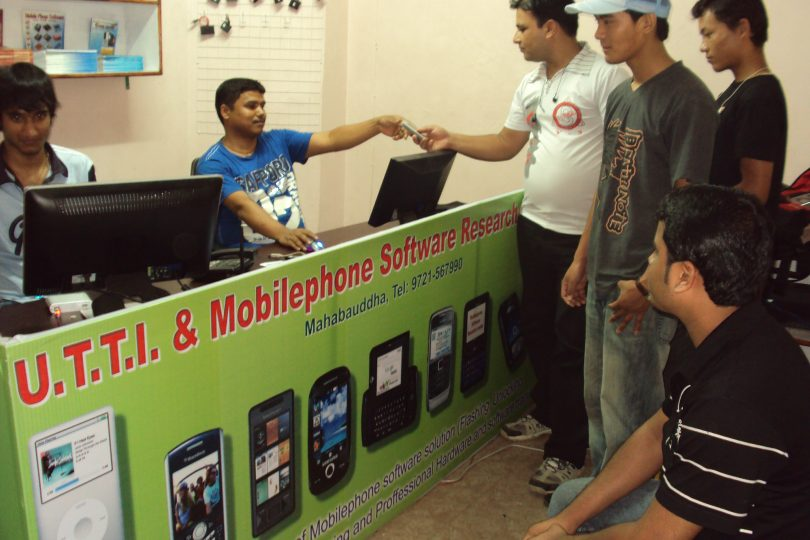 Nepal's No 1 Mobile/Laptop training Institute